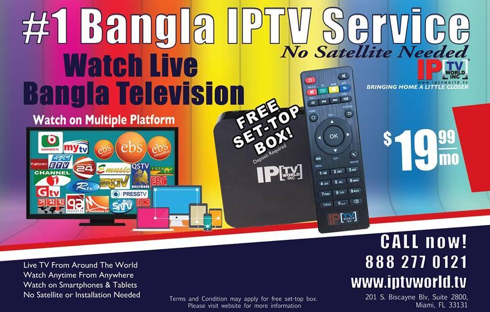 Ethiopian Tv Channels Live