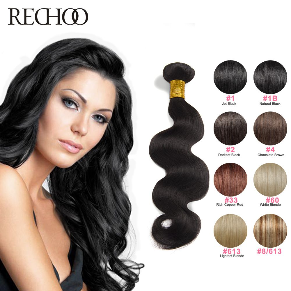 9 Colors 12 26 Inches Mixed Or Pure Color Real Human Hair Weaves 8