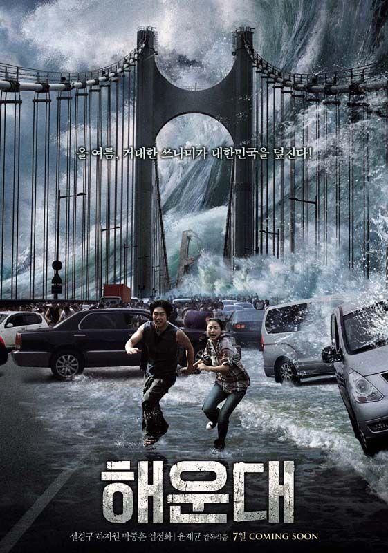 07/07/10 ~ GREATEST COLLECTION | Tidal waves tsunami, Korean drama online,  Tidal wave