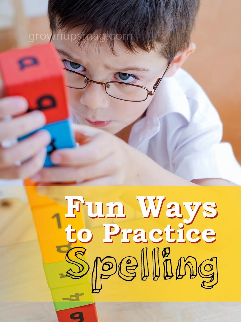 how to help your child study for a spelling test
