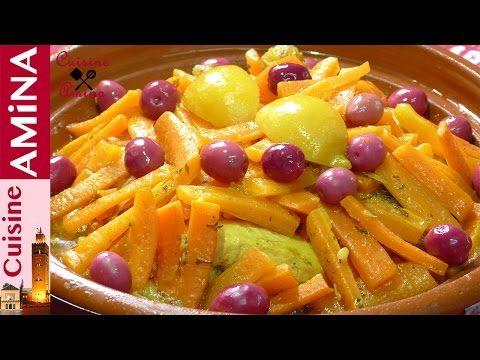 طاجين خيزو و الزيتون الأحمر لذييذ Youtube Food Lover Food Blog Food