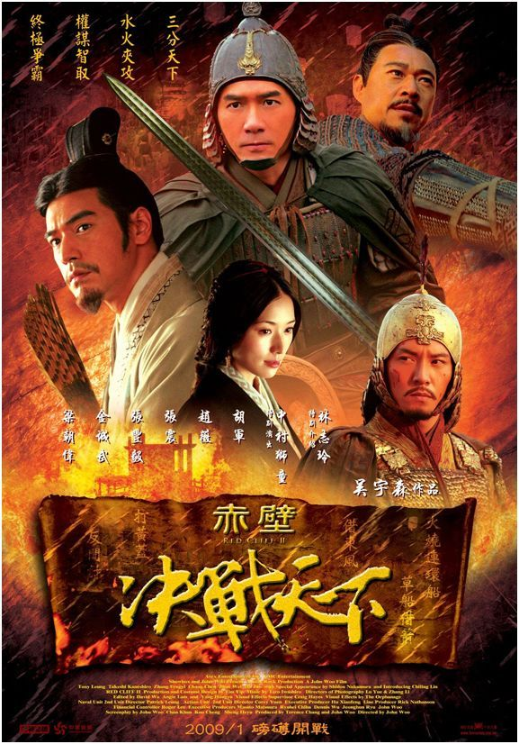 Peliculas Japonesas Chinas Epicas O Algo Asi Hero 2002 Film Movie Covers Film Base