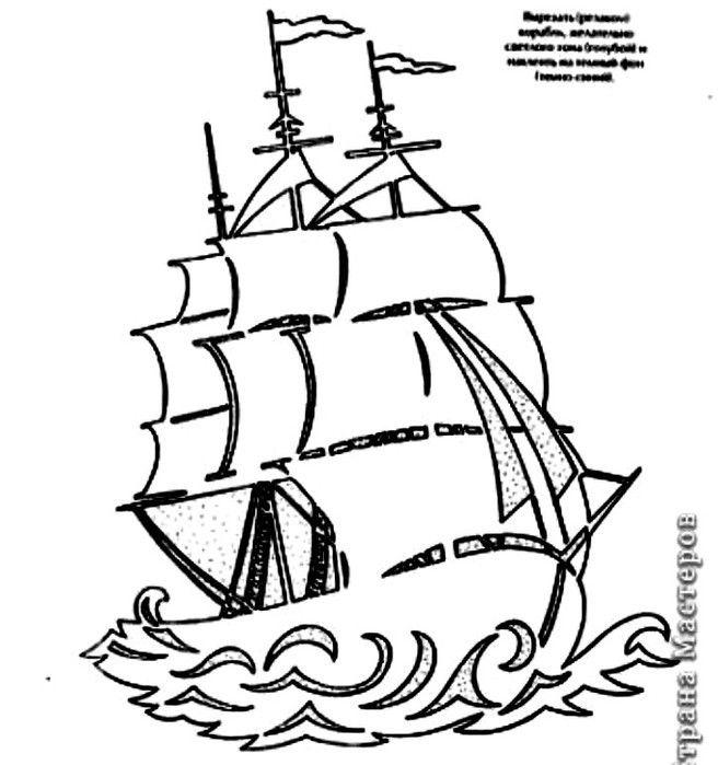 открытка парусник 23 февраля шаблоны день его