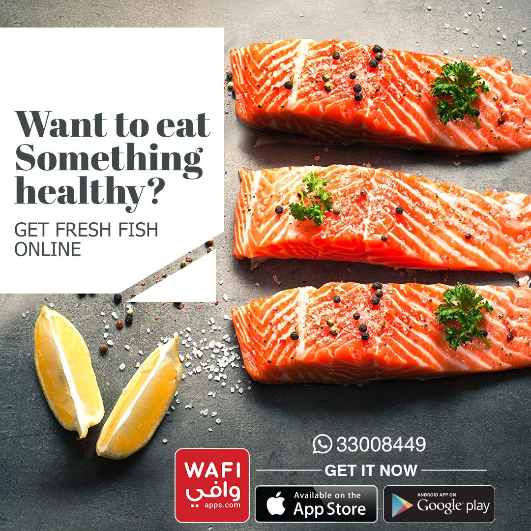 Order Now And Get Fresh Delivery Tomorrow Order Now At Https Wafiapps Com Fresh Fish Or On Whatsapp 33008 Fresh Fish Fresh Fish Delivery Fresh Fish Market