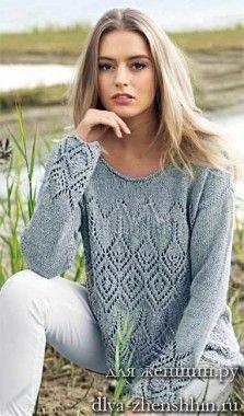 bb8090ba2f8 Женский пуловер спицами схема и описание Вязаный Кардиган