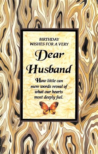 Happy Birthday Wishes For Husband And Father Birthday Quotes Happy Birthday Quotes Say Birthday Wish For Husband Best Birthday Quotes Husband Birthday Quotes