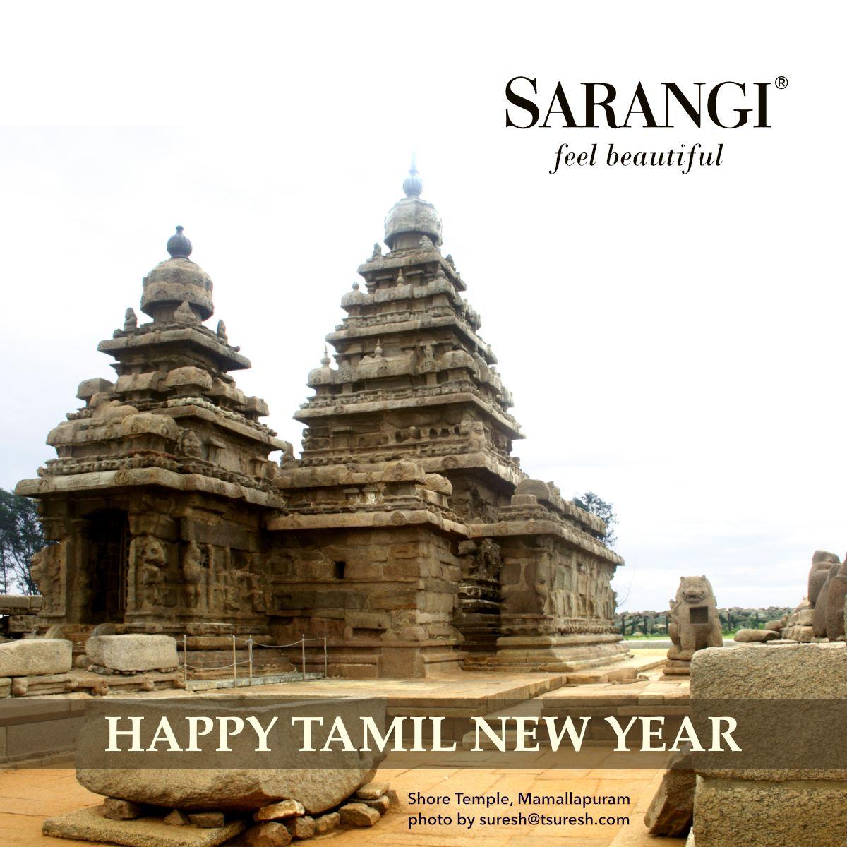 Tamil New Year Greetings from Sarangi. Puthandu, also