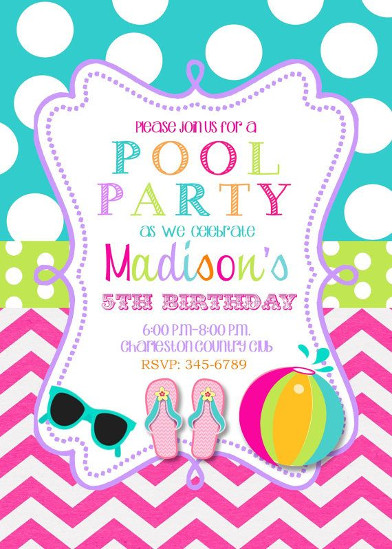 Pool Party Birthday Invitations Printable Or Digital File Swimming