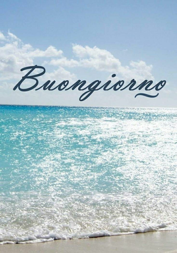 Картинки удачного дня на итальянском