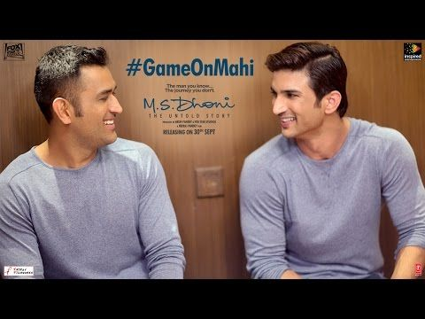 M.S. Dhoni - The Untold Story release date first look, trailer, photos videos updates | IndiaNewsToday
