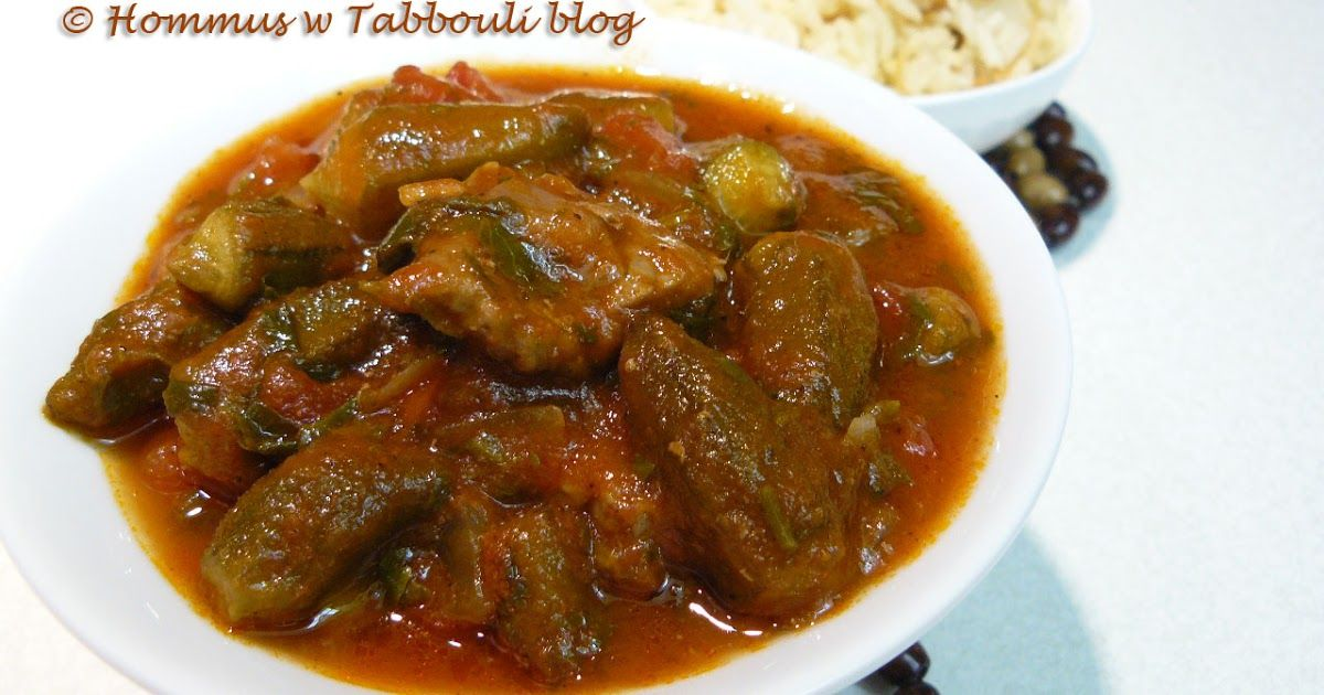 A blog about lebanese food as well as mediterranean and other easy a blog about lebanese food as well as mediterranean and other easy recipes for all food forumfinder Images