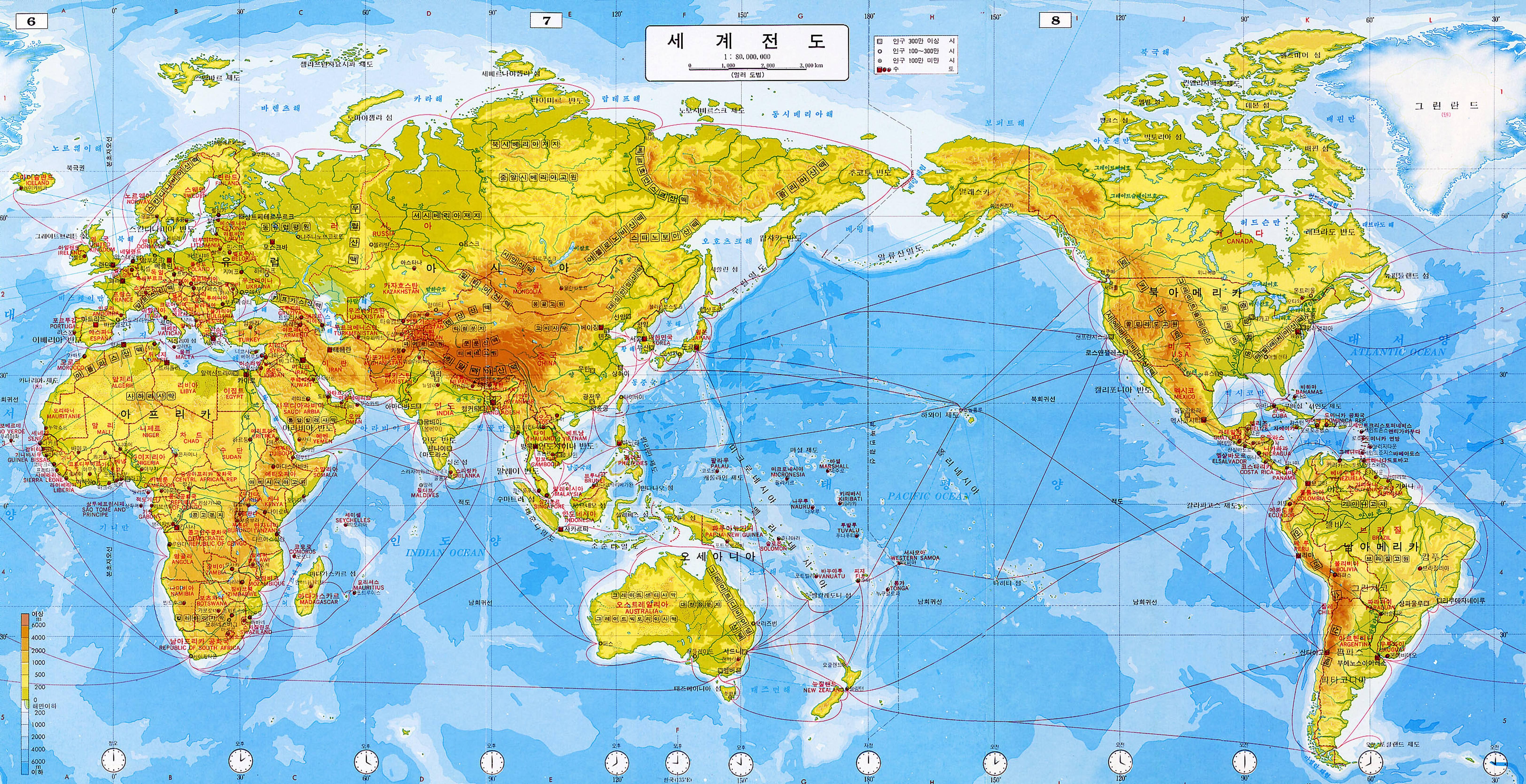 A pacific centered world map korean south korea maps pinterest a pacific centered world map korean south korea gumiabroncs Choice Image