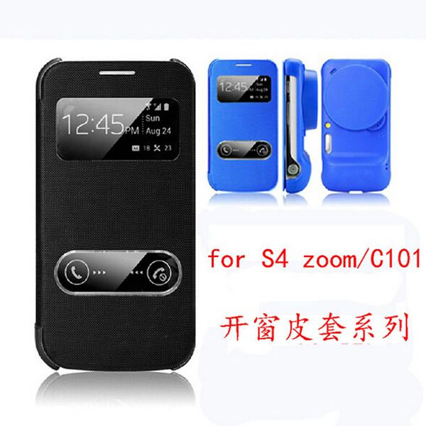 cover samsung galaxy s4 zoom