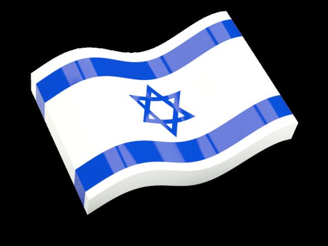 3d Waving Flag Of Israel Color Splat Flag Of Israel Israeli Flag Color Painted Glossy Heart Shape Flag Of Israel Crossed P Israel Flag Israeli Flag Flag Colors