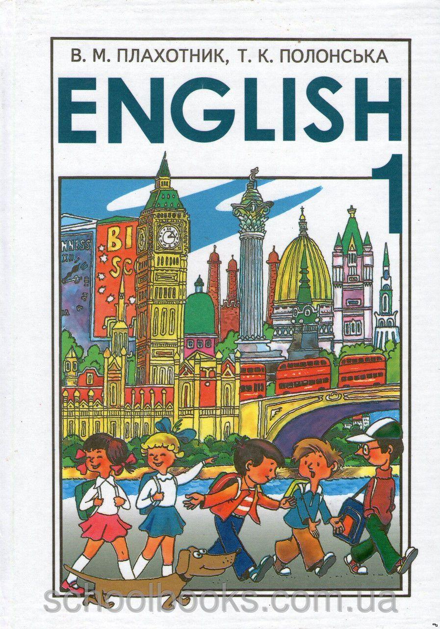 Гдз по английскому 4 класс плахотник