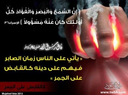 حديث ويل للعرب من شر قد اقترب فتن كقطع الليل Quran Verses Holy Quran Islamic Quotes