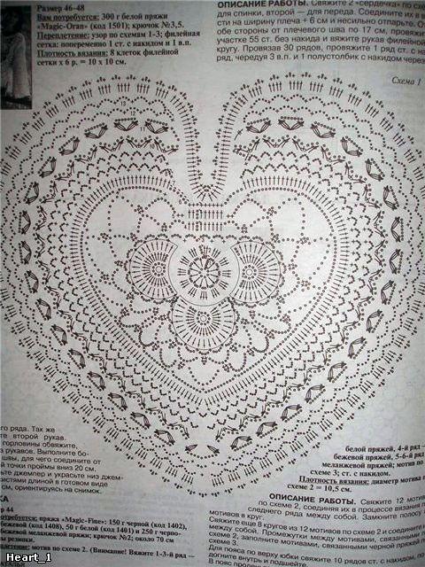 schema uncinetto cuore | Arte que adoro | Pinterest | Crochet ...