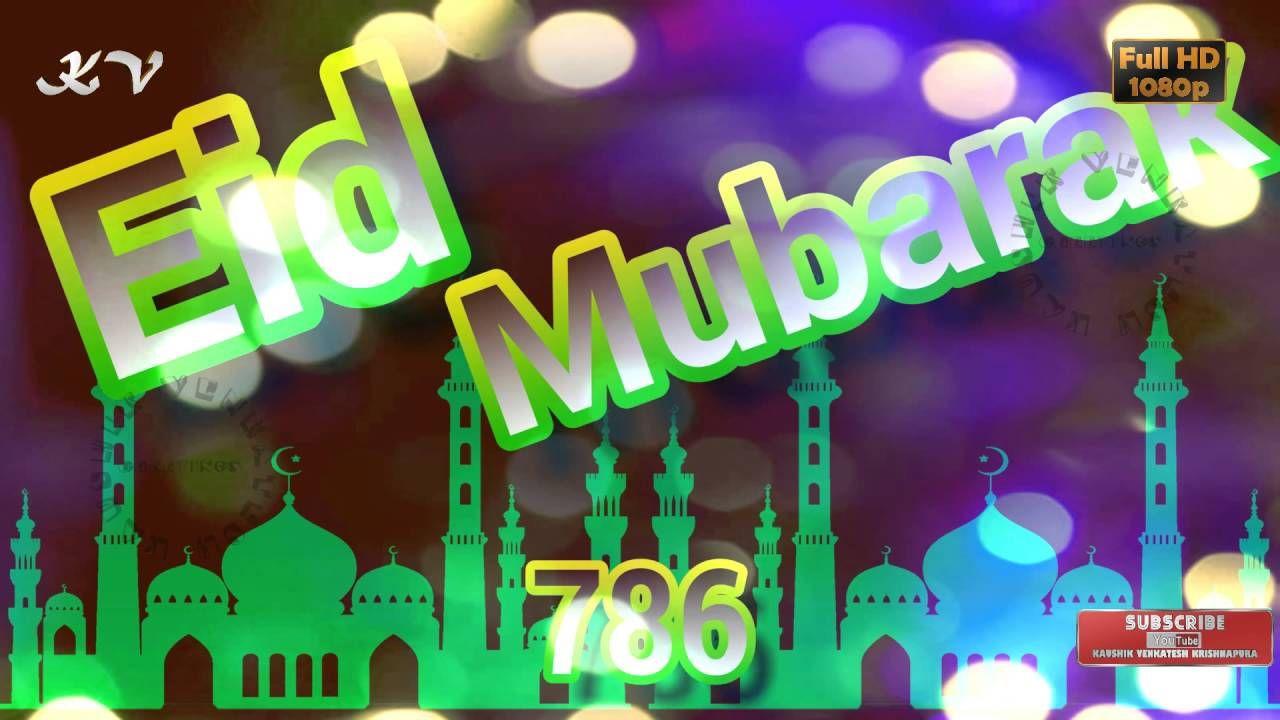 Happy Eid Greetings Eid Mubarak Eid Wishes Eid Animation