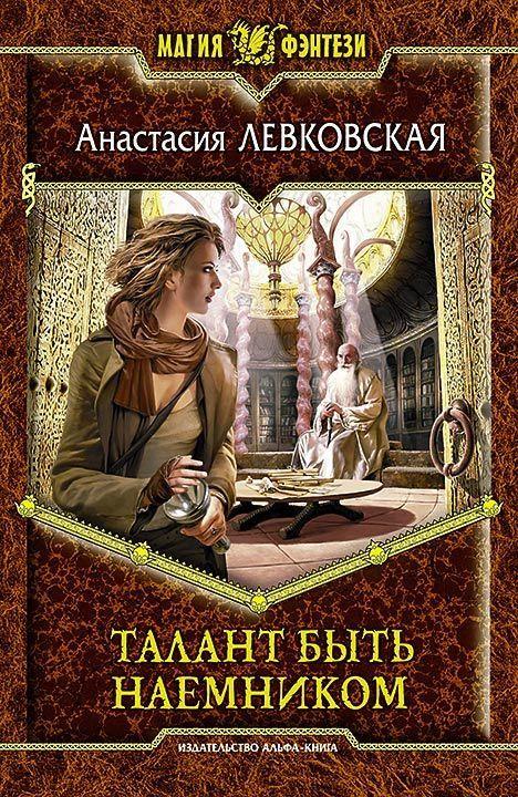 Екатерина азарова книги скачать бесплатно