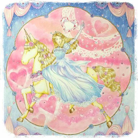 おとなのぬりえ 大人の塗り絵夢色プリンセスたけいみきユニコーン夢