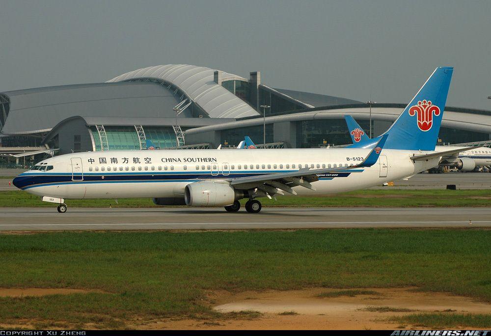 Boeing 737-83N vliegtuig
