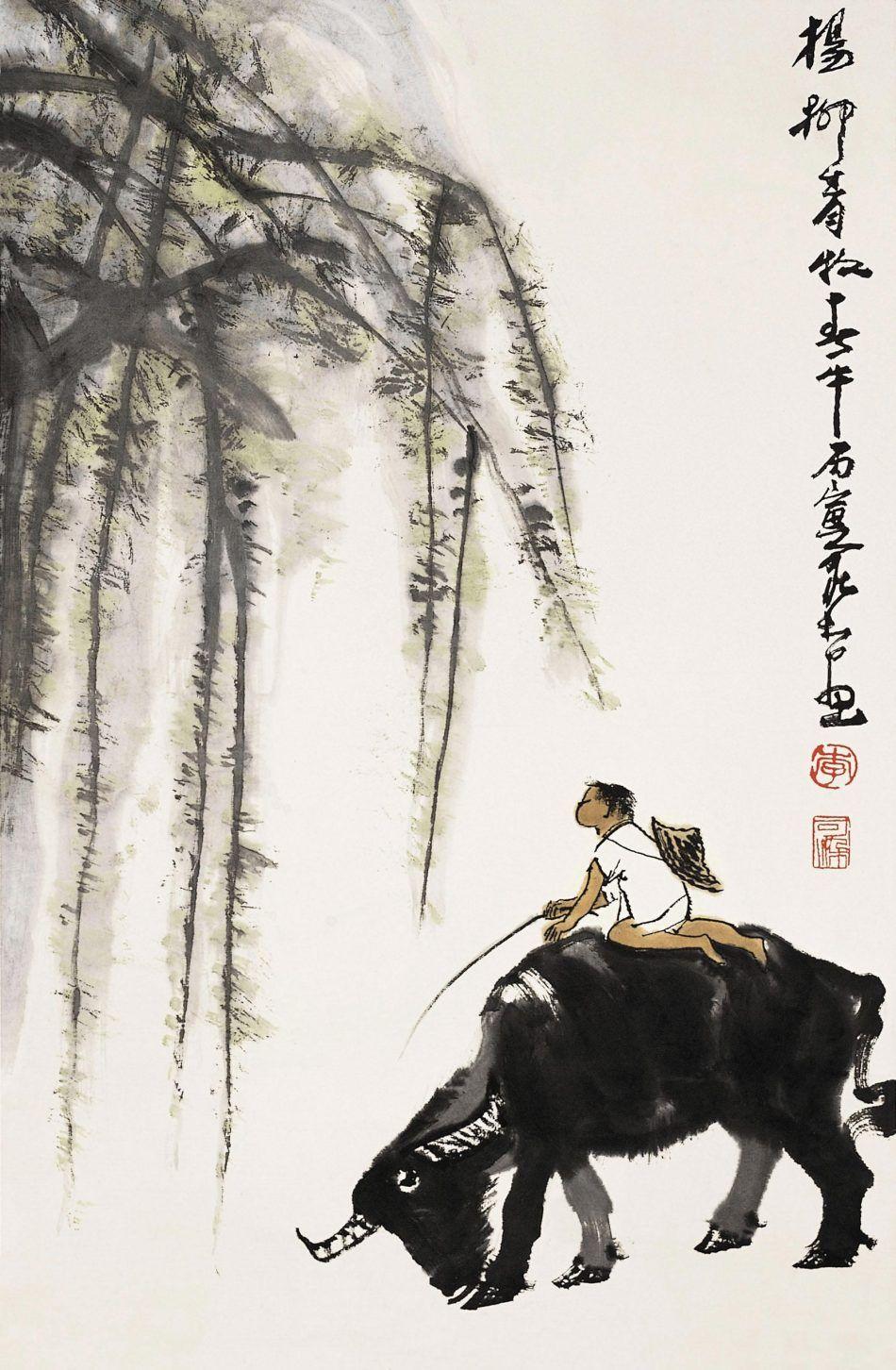 Pingl Par Dani Le Parisot Sur Peintures Chinoises Pinterest