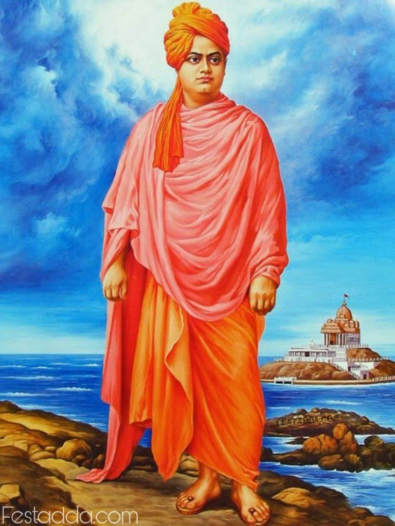 download swami vivekananda images photos wallpapers full hd for facebook dp and whatsap swami vivekananda quotes swami vivekananda wallpapers swami vivekananda download swami vivekananda images