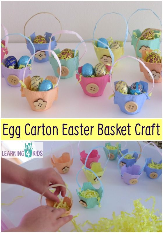 Egg carton easter basket craft easter egg basket egg cartons how to make egg carton easter egg baskets children will have fun turning a boring negle Images