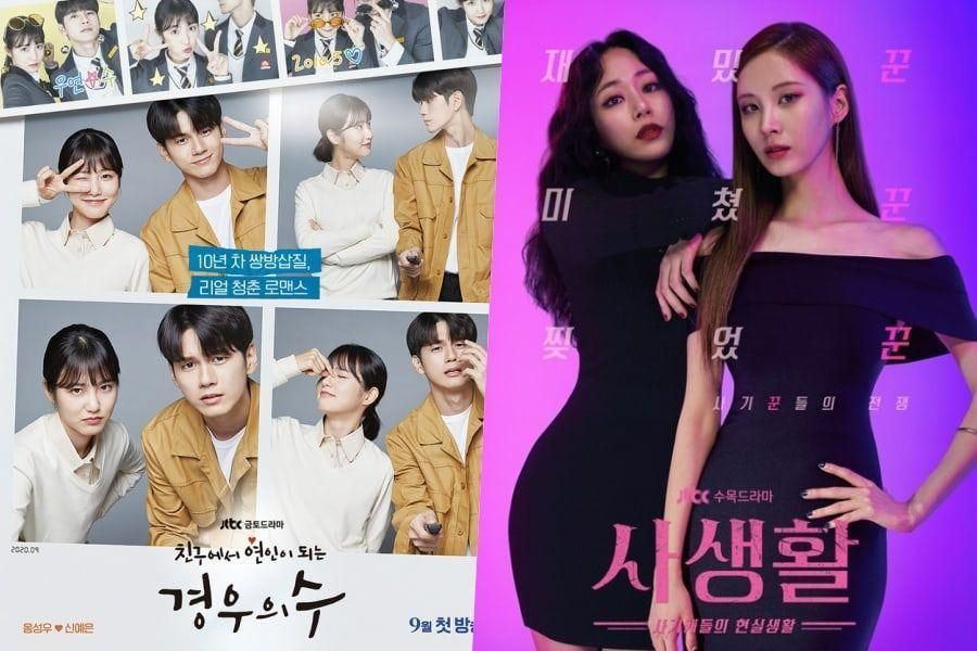"""More Than Friends"" And Other JTBC Dramas Pause Production For COVID-19 Testing"