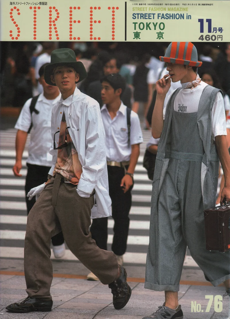 A Japanese Street-Style Bible Brings Its Archive Online
