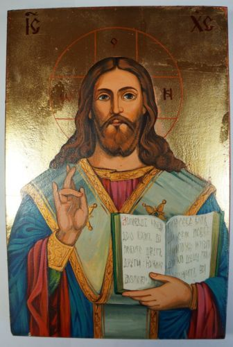 eastern orthodox icons jesus - photo #15