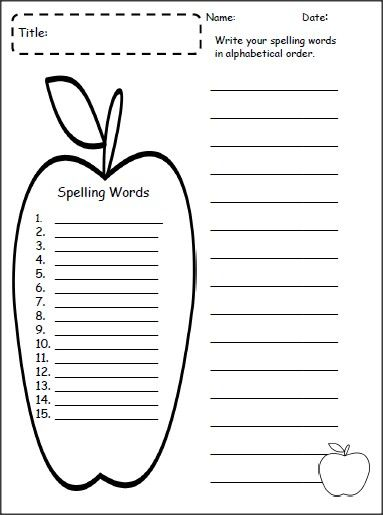 This Spelling Template Is Great For The Fall Create Your Spelling