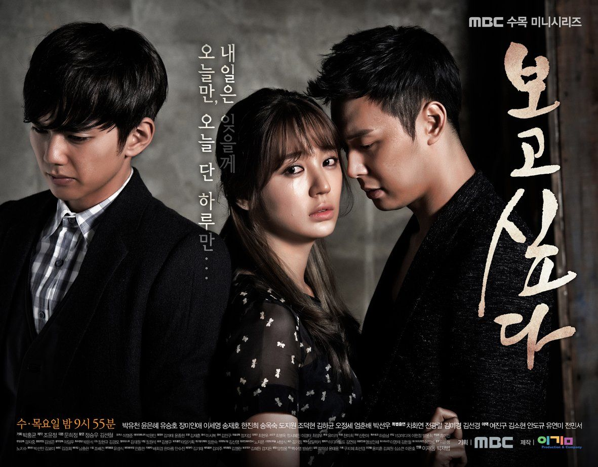 Image result for I Miss You poster kdrama