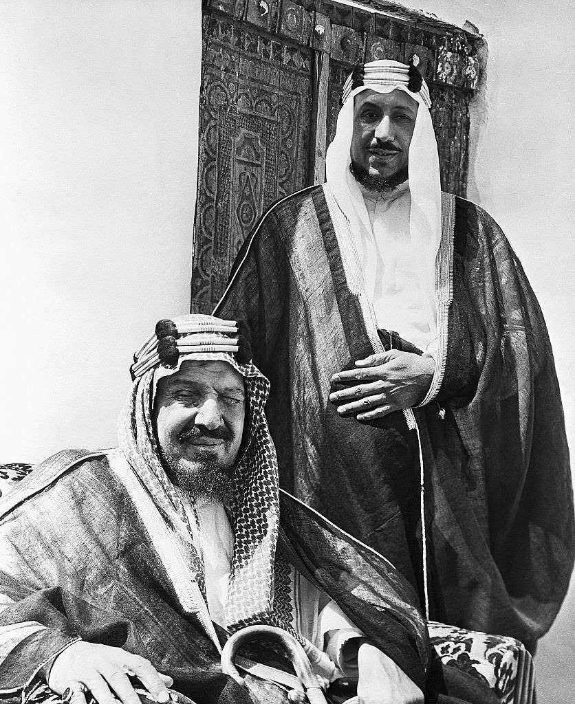 1933 تسمية الأمير سعود بن عبدالعزيز وليا للعهد Saudi Arabia Arabian Art Photo