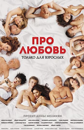 Все бесплатные фильмы с сексом
