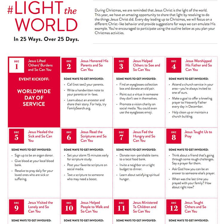 English 25 Days Calendar Preplay Jpg 750 750 Pixels Lds Christmas Lds Light The World Christmas Planning