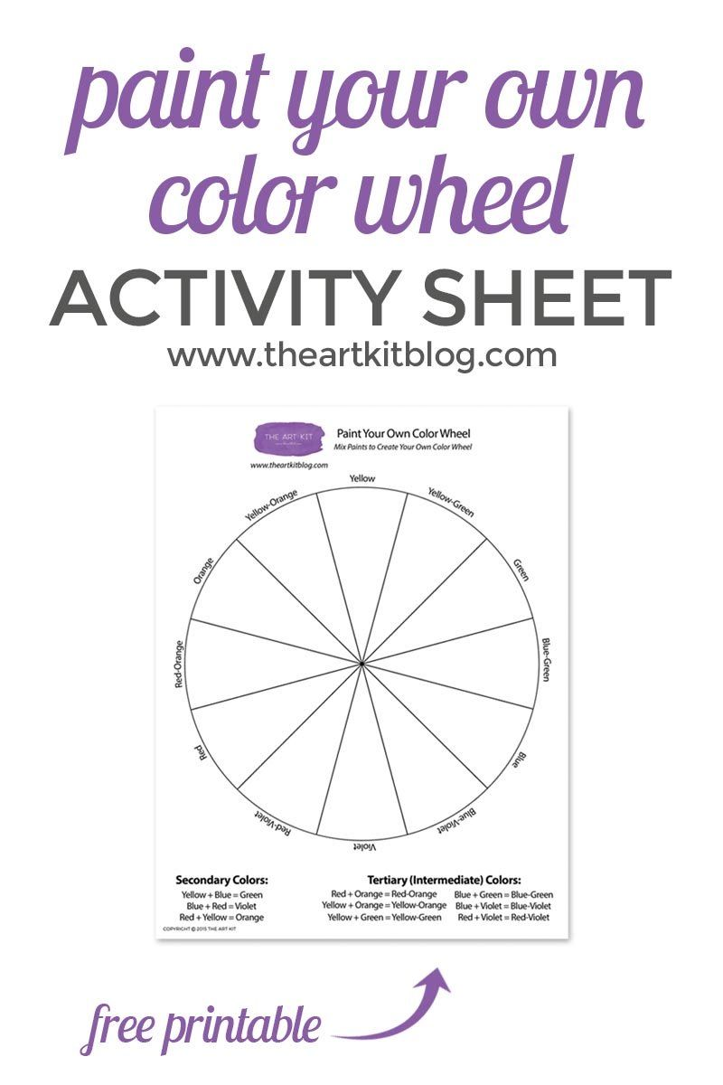 Paint Your Own Color Wheel Free Printable Color Wheel Worksheet Color Theory Worksheet Color Wheel [ 1200 x 800 Pixel ]
