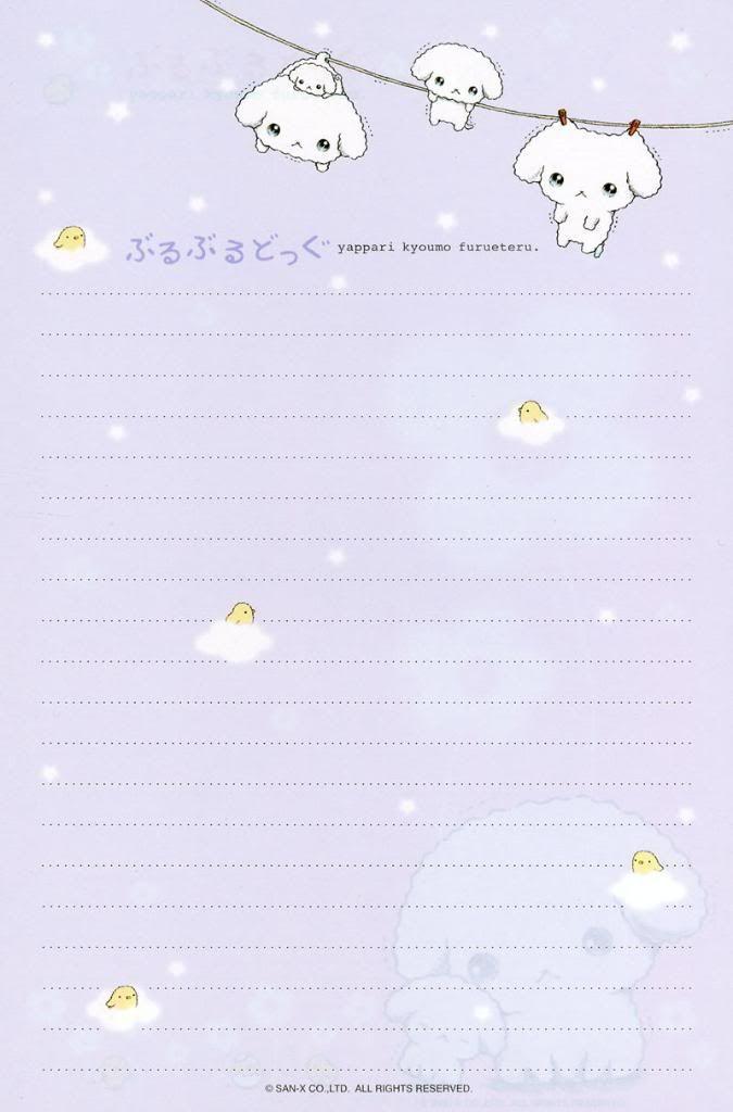 93fe80d030f206071afc372b0b4241b6jpg (675×1024) kawaii - printable notepad paper