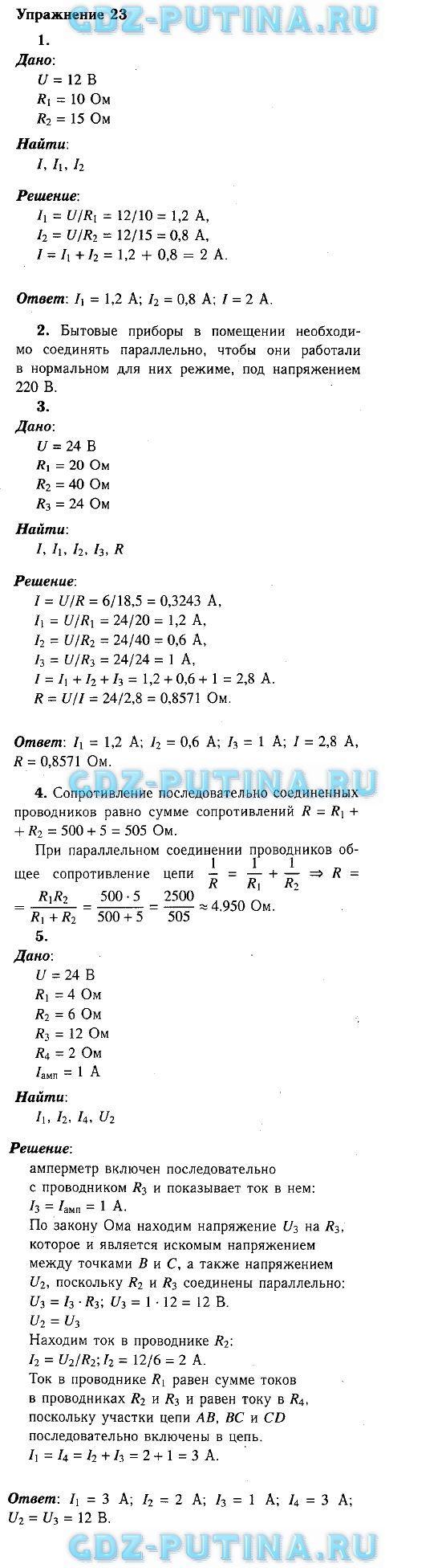 Решение зачачь по математике 5 класс т.а алдамуратова е.с байшоланов