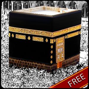 Learn how to perform hajj o umrah as you are doing it yourself in learn how to perform hajj o umrah as you are doing it yourself in the fascinating solutioingenieria Choice Image