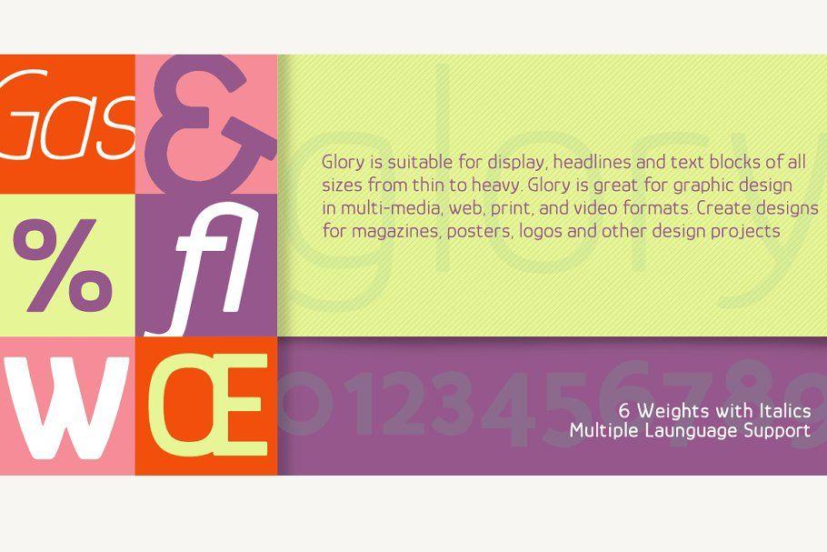 Glory 13 Fonts Ridiculous Price Ad Font Family Versatile Sans Ad Sans Serif Fonts Modern Sans Serif Fonts Popular Sans Serif Fonts