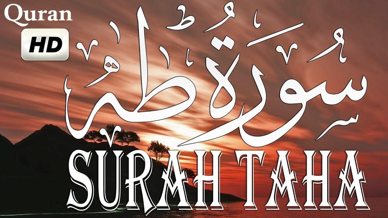 Relaxing Recitation Of Surah Taha سورة طه Healing Quran Recitation Hd Quran Recitation Quran Healing