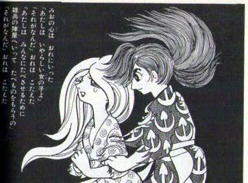 pi manga おしゃれまとめの人気アイデア pinterest imeutoka どろろ
