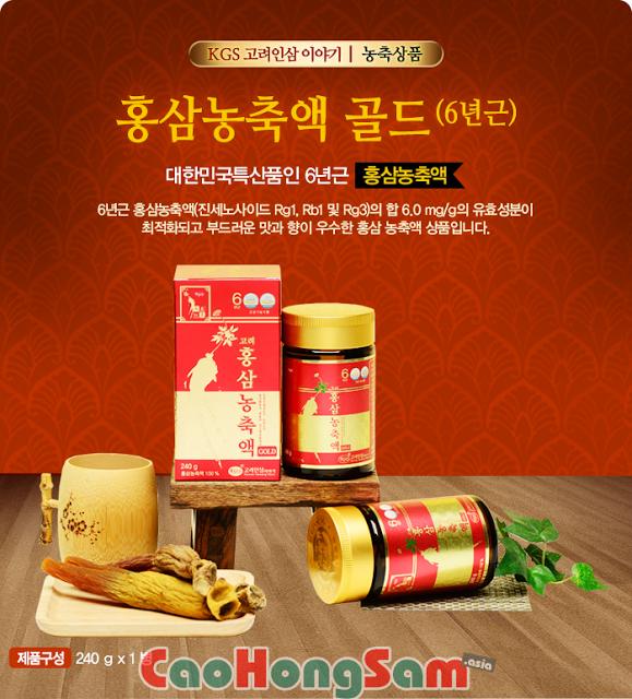 Hồng Sâm Hàn Quốc KGS - Hong Sam Han Quoc KGS - Hongsamhanquockgs.asia: Cao Hồng Sâm Royal Thượng Hạng KGS Hàn Quốc 240g Gía: 3.400.000vnđ