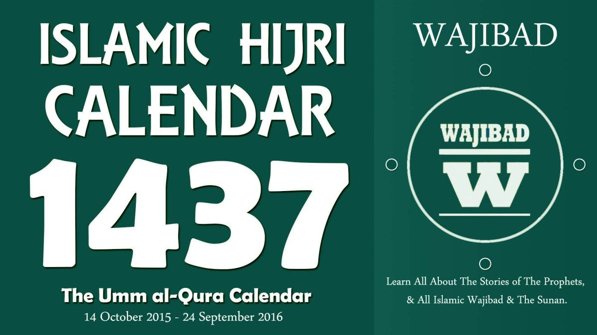 hijri calendar 1437 the significance of the hijrah 622 ce submitted by dr ibrahim b syed download here hijri calendar 1437 in english version arabic
