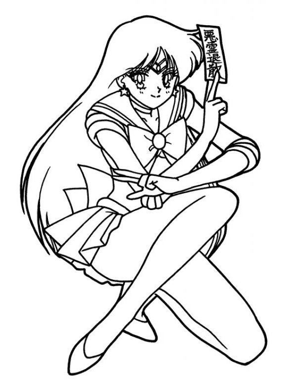 Sailor Mars Moment Coloring Pages For Kids Hbf Printable Sailor Moon Coloring Pages For Kids Sailor Moon Coloring Pages Moon Coloring Pages Coloring Pages
