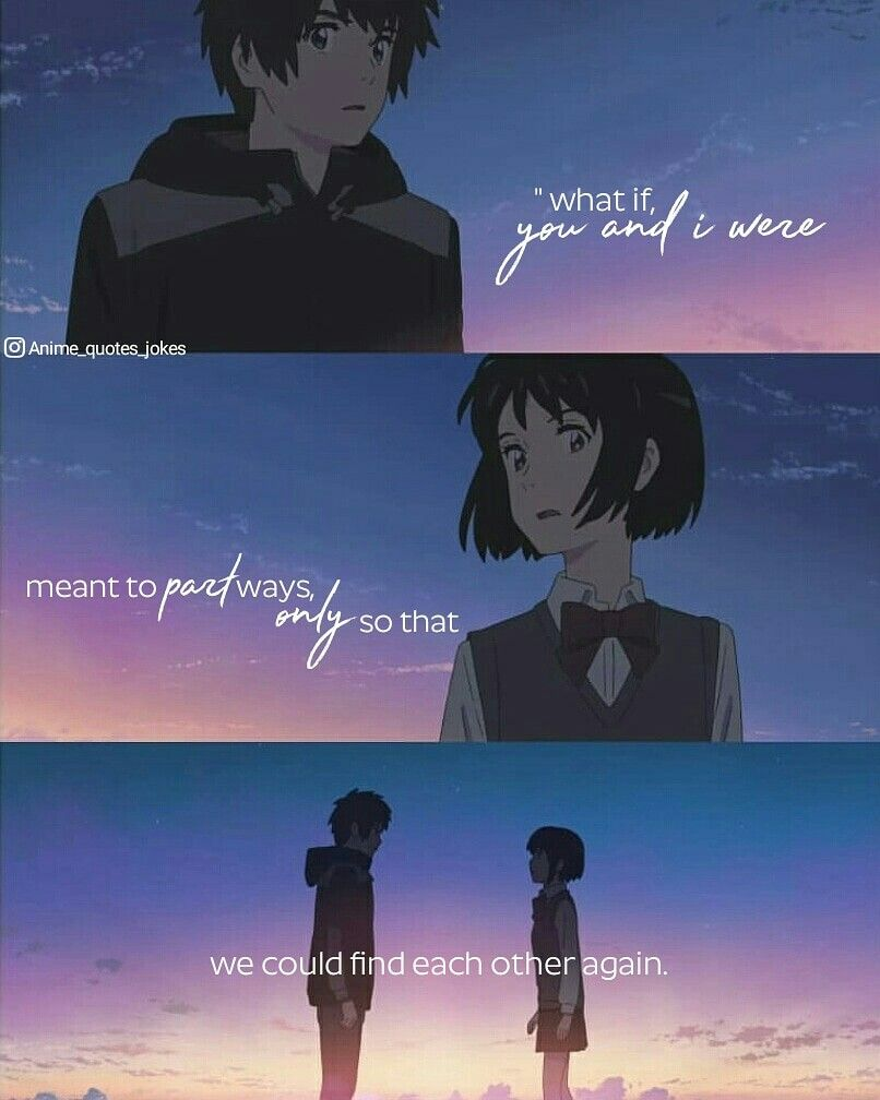 Kimi no na wa your name anime quotes animequotes