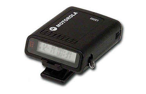 Ask your best friend to check his beeper, and see how much time was left  until lunch.   My childhood memories, Pagers, Childhood memories