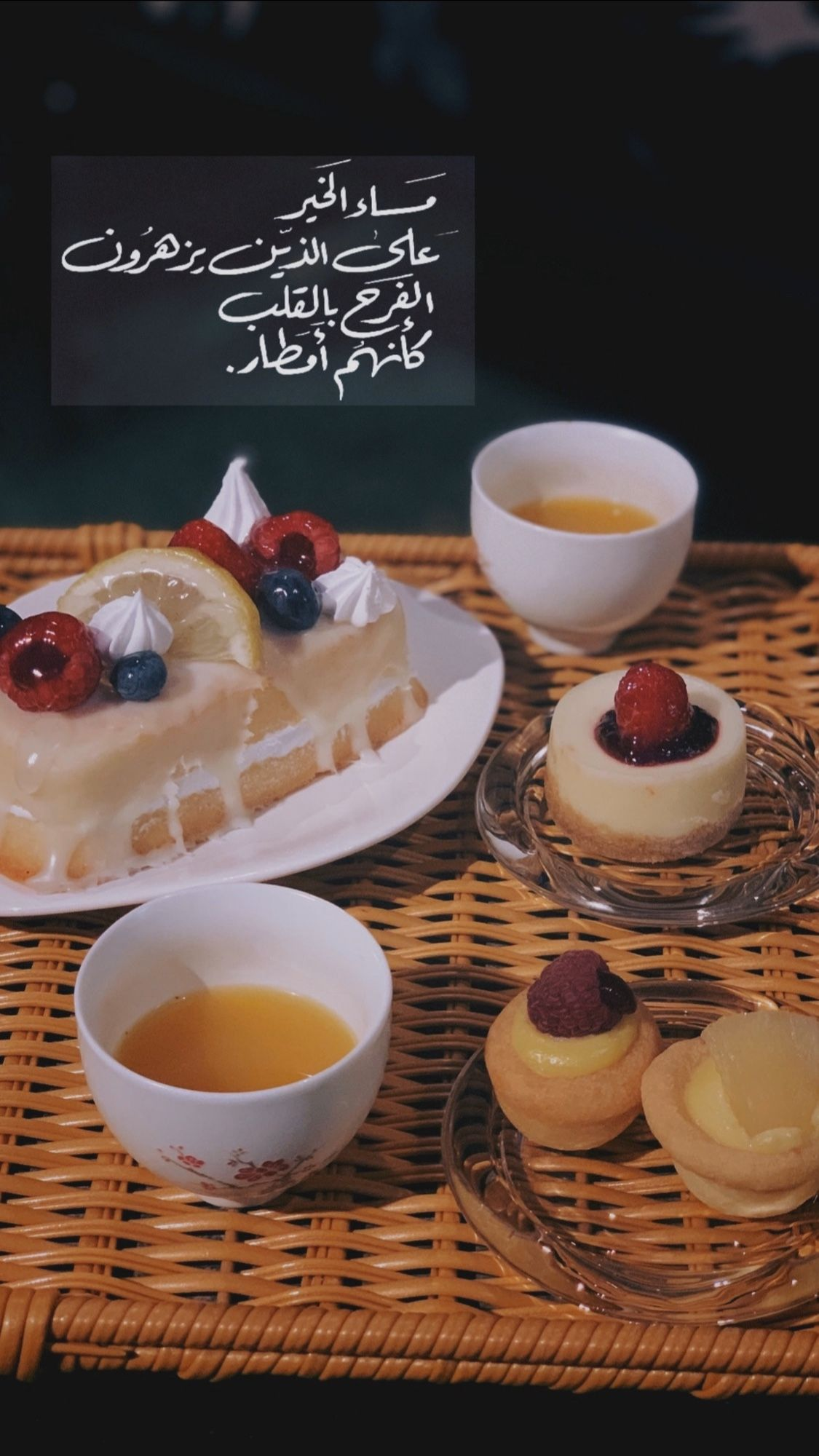 Pin By Wadhahm On يوميات Food Cover Photo Quotes Breakfast
