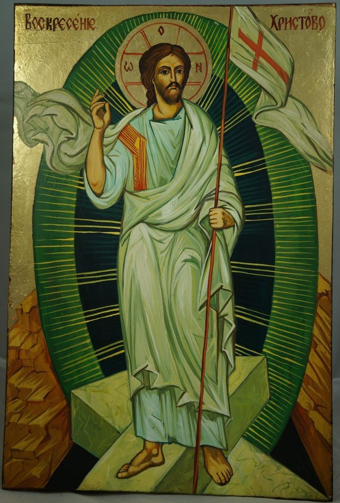 ORTHODOX RUSSIAN ICON THE RESURRECTION OF THE CHRIST